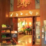 無責任美食評鑑– 新加坡『PrEgo 』