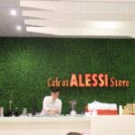 無責任美食評鑑– 高雄『cafe at ALESSI store』