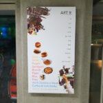 無責任美食評鑑– 臺北『Artr北美館塗鴉餐廳』