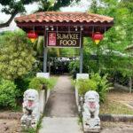 無責任美食評鑑 – Singapore『岑記 SUM KEE FOOD』