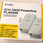 ZYXEL G.hn 2400 Powerline PLA6456